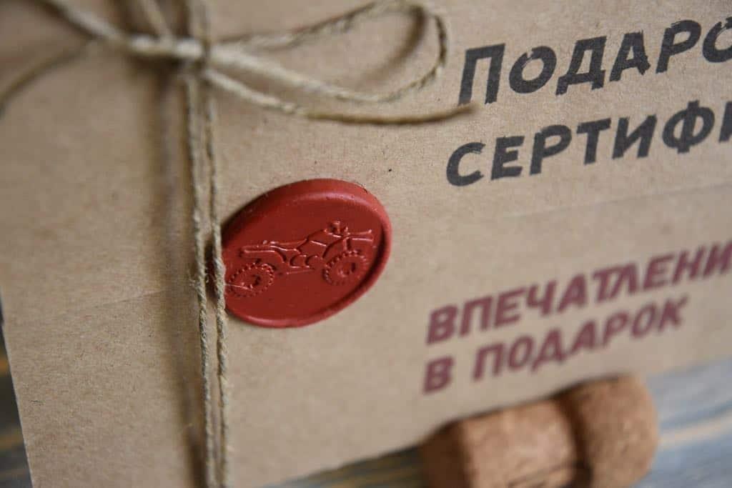 Подарочный сертификат на поездку на квадроцикле