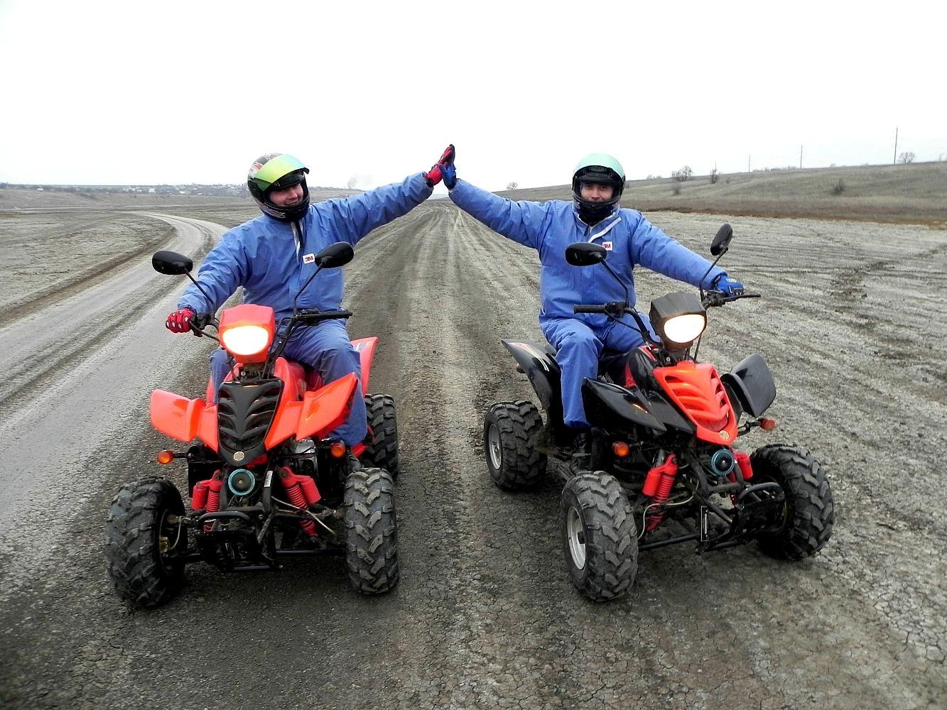 Прокат квадроциклов в Подмосковье